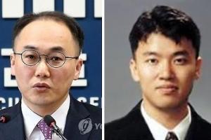 박 前대통령 21일 조사…검찰, '특수통' 한웅재·이원석 투입
