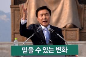 [서울포토] 대선 출마 선언하는 손학규