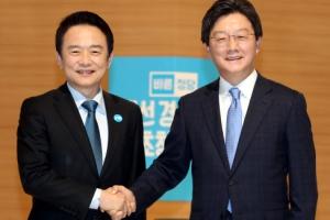 유승민·남경필 바른정당 대선주자, 천안함 묘역 참배…2차 방송토론서 격돌