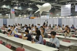 세계 로봇 기술 축제 '로보유니버스' 6월에 열린다