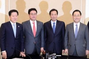 4당 원내대표, 오늘 '포스트 탄핵' 첫 정례회동