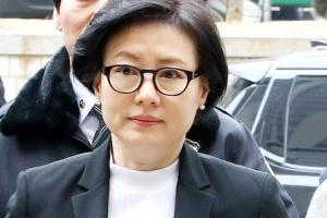신격호 '셋째 부인' 서미경, 30년 만에 언론노출…법정 출석