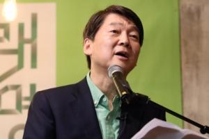 安 '독자노선' 고수에 孫·朴 '연대론'으로 협공…뚜렷한 대립각