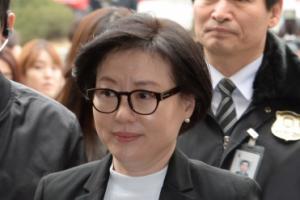 도피 9개월 만에 귀국한 서미경…끝끝내 버티다 한국 온 이유는?