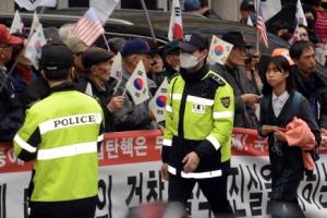 [서울포토]박근혜 대통령 소환 D-1