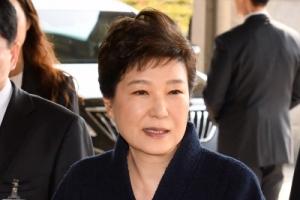 박근혜 전 대통령 검찰 소환…조사 끝나고 언제 나올까?