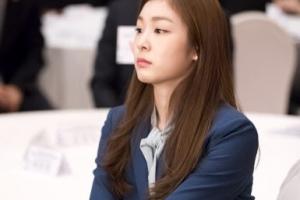[포토] '오늘도 예쁨'… 김연아, 무심+시크한 표정