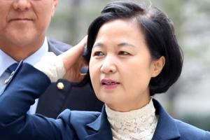 '선거법 위반' 추미애 대표, 2심도 벌금 80만원…의원직 유지