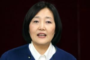 '선거법 위반' 박영선 의원 1심서 벌금 70만원 선고유예