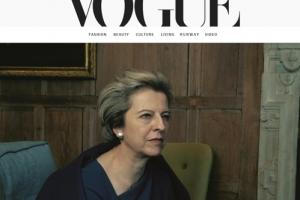 """보그 표지모델 된 메이 英총리…""""트럼프는 신사였다"""""""