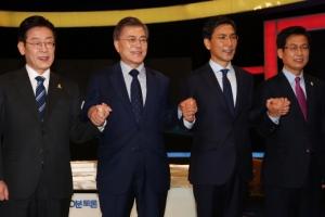 [서울포토] '100분 토론' 참석한 민주당 대선주자들