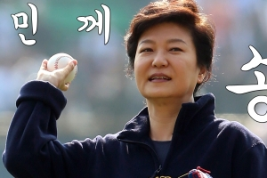 """[이슬기의 러브앤더시티] #27. """"연인께 송구…성실하게 연애에 임하겠다"""""""