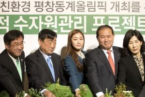 """김연아 """"차준환·임은수, 한국 피겨의 미래"""""""