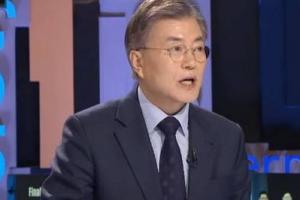 """문재인 MBC 토론회 작심발언 """"정권방송 된 MBC, 언론적폐 청산해야""""(영상)"""