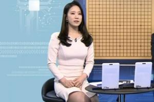 '바둑 여신' 이소용 캐스터…박정환 vs 딥젠고 해설서도 아름다운 미모