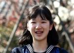 [포토] 졸업식 참석한 아이…