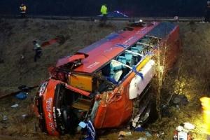 단양 금오공대 OT 버스 사고는 과속