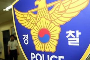 수면제 탄 음료 먹여 여성 8명 성폭행한 20대 학원장