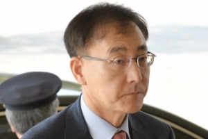 [전문] 검찰, 박근혜 전 대통령 구속영장 청구 발표문