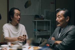 <새영화> 어쩌다 함께 사는 '아버지와 이토씨' 티저 예고편