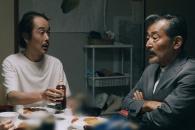 <새영화> 어쩌다 함께 사는 '아버지와 이토씨' 티저…