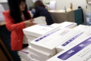 불황에도 국회의원 79% 재산 늘려…1억이상 증가 143명