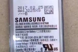 갤럭시S8, 노트7보다 배터리 용량 적다?…배터리 추정 사진 유출