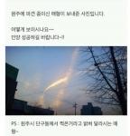 세월호 구름, 노란색 리본…