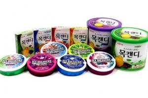 [봄철 식음료 특집] 롯데제과 '목캔디', 황사·미세먼지에 칼칼해진 목 시원하게… …