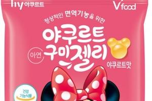 [봄철 식음료 특집] 한국야쿠르트 구미젤리, 야쿠르트 아줌마 '미키 젤리' 주세요