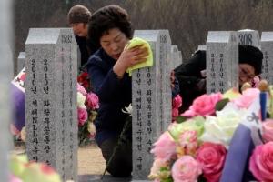 천안함 전사자 7주기… 가시지 않는 슬픔