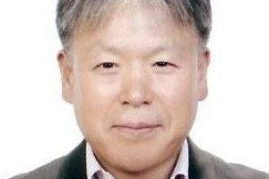 한국외대 엄홍길 석좌교수 임용