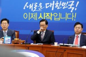 민주 '투표 유출'… 安측 수사 의뢰
