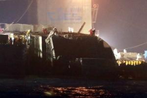 [속보] 해수부, 세월호 인양 관련 밤 10시 긴급 브리핑