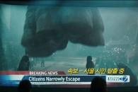 서울에 괴수가 나타났다!…앤 해서웨이의 '콜로설' …