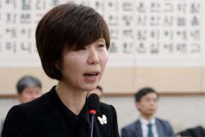 """이선애 헌법재판관 후보자 """"세월호 7시간은 여성 사생활? 동의 안해"""""""