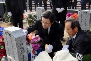 [서울포토] 제2회 서해수호의날 기념식에 참석한 황교안 대통령 권한대행. 국무총리