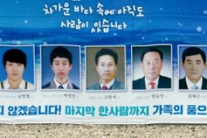 [서울포토] '가족의 품으로'