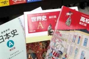 내년부터 일본 모든 고교 '독도 일본땅' 왜곡 교육