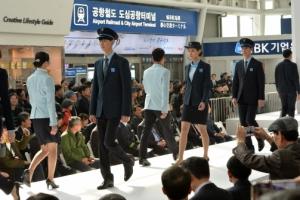 [서울포토] 코레일 사원복 패션쇼