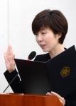 [서울포토] 이선애 헌법재…