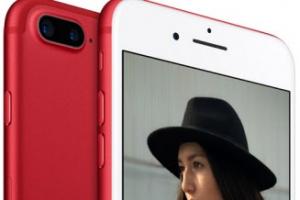 [경제 브리핑] 국내 이통3사 '아이폰7 레드' 오늘 출시