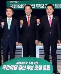 국민의당 오늘 호남서 결승…