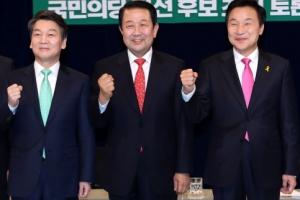 국민의당 오늘 호남서 결승 같은 첫 경선