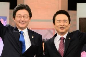 바른정당 오늘 대선 후보 선출…유승민 '유력'