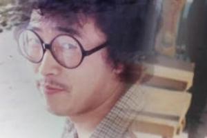 '그것이 알고싶다' 변사체로 발견된 중앙대 총학생회장…안기부 직원이 동행?