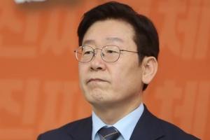 """이재명 """"성남시청 압수수색은 정치탄압"""""""