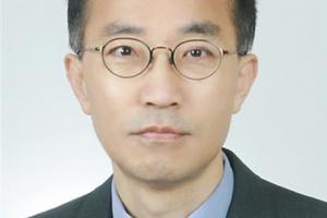 [월요 정책마당] 한국의 동아시아 외교정책 구상/김성철 세종연구소 수석연구위원