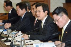 [서울포토] 창업활성화 관계장관 회의 주재하는 황교안 대통령 권한대행