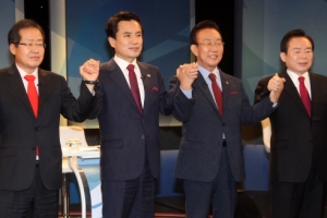 [서울포토] 손 맞잡은 4인의 자유한국당 대선후보